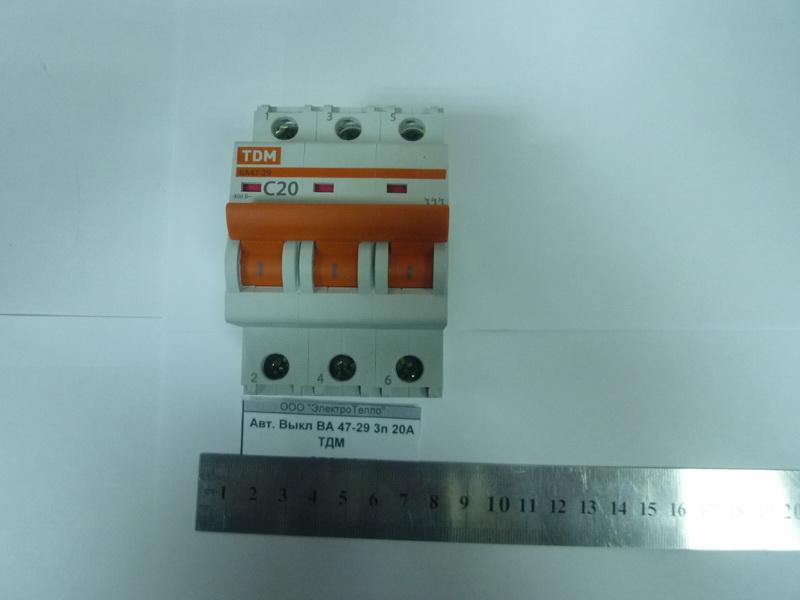 TDM ВА 47-29 3n 20A