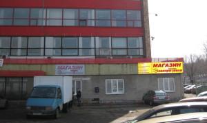 Наш магазин электротоваров