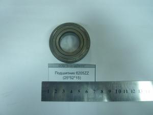 podshipnik_6205ZZ(25x52x15)