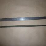 Воздушный ТЭН Еlektrolux 220-1200